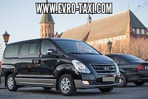 Такси Берлин Калининград трансфер